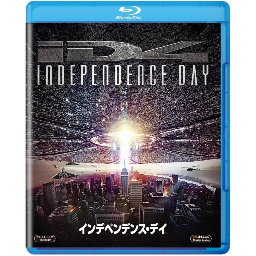 新品 廃盤 送料無料 インデペンデンス・デイ インデペンデンスデイ Blu-ray ブルーレイ ウィル・スミス ビル・プルマン PR d-suizan-p