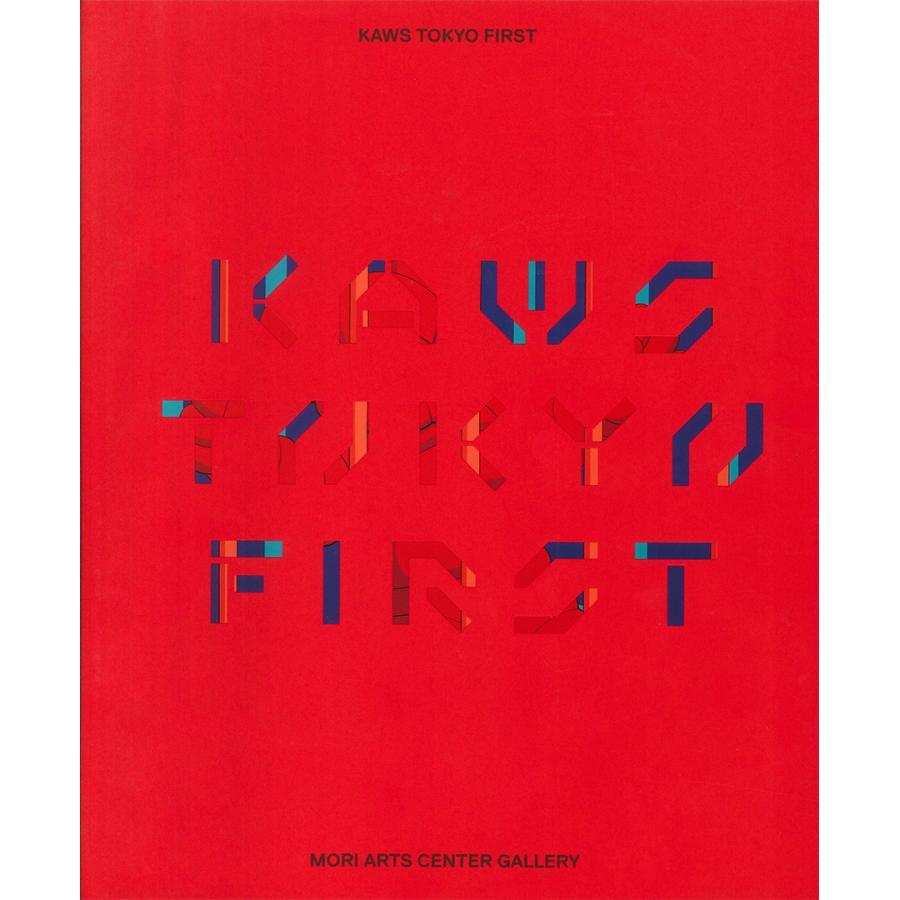 [ポイント2倍] 図録 『KAWS TOKYO FIRST』