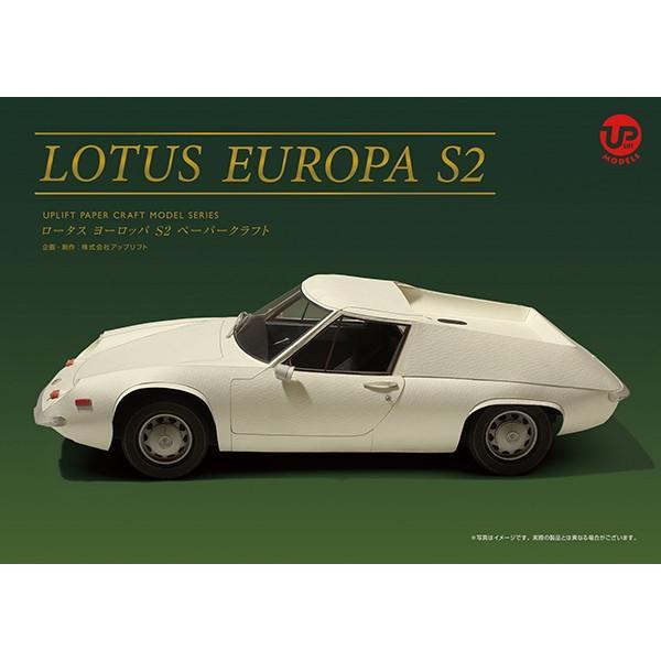 アップリフトモデルズ ロータス ヨーロッパ S2 ペーパークラフト (1/12スケール 透明フィルム付)|d-tsutayabooks|04
