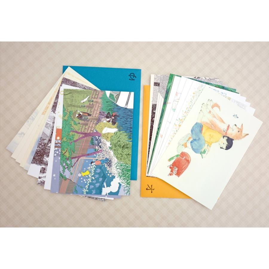 ふっくぶっく ポストカードセット 10枚入り 『さいごのゆうれい』 『オイモはときどきいなくなる』 d-tsutayabooks