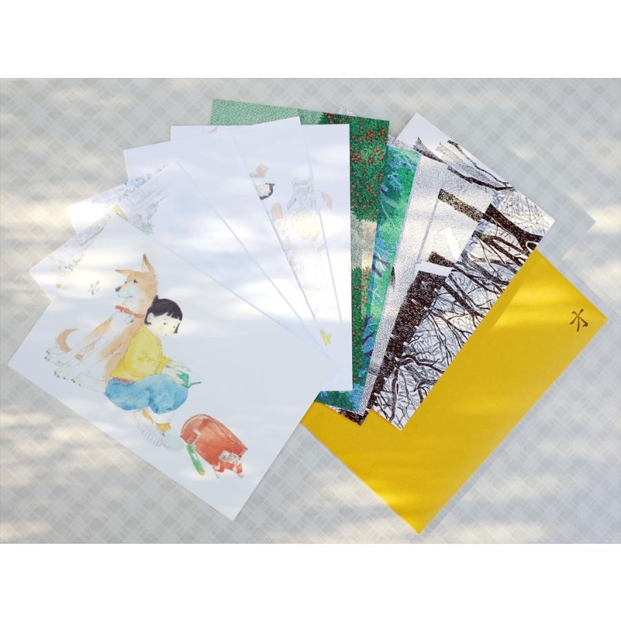 ふっくぶっく ポストカードセット 10枚入り 『さいごのゆうれい』 『オイモはときどきいなくなる』 d-tsutayabooks 02