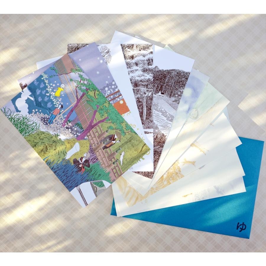 ふっくぶっく ポストカードセット 10枚入り 『さいごのゆうれい』 『オイモはときどきいなくなる』 d-tsutayabooks 03