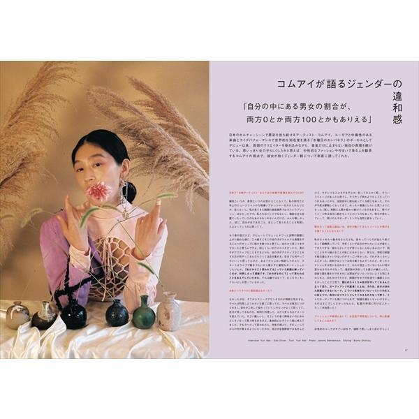 IWAKAN Volume 01|d-tsutayabooks|02