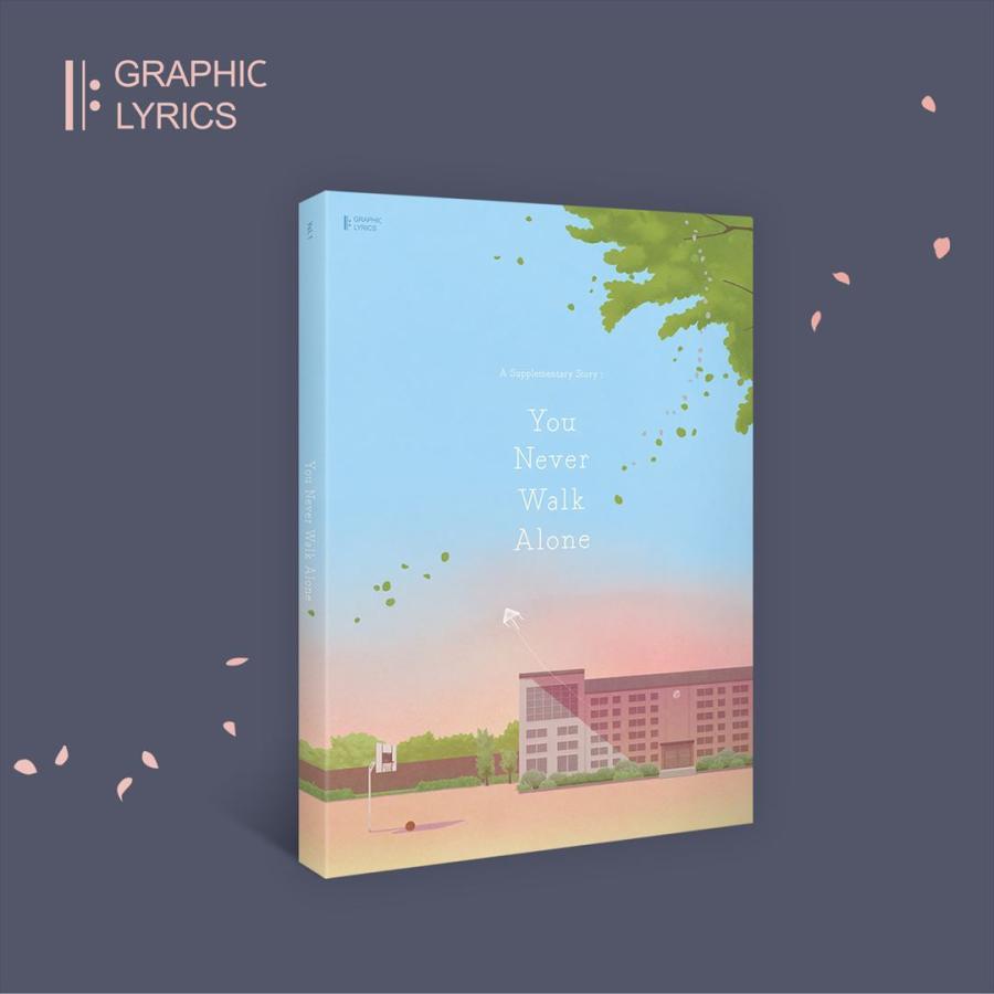 A Supplementary Story : You Never Walk Alone (BTS GRAPHIC LYRICS Vol.1)|d-tsutayabooks