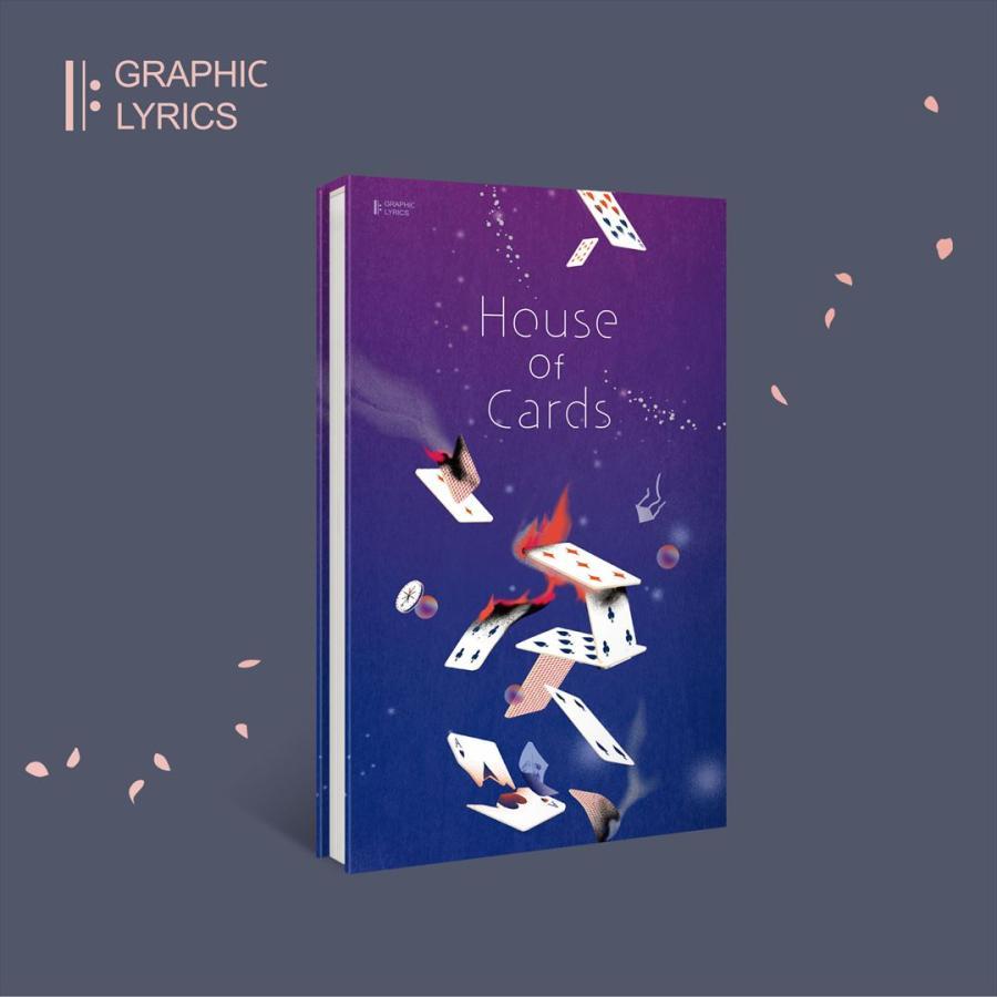 House Of Cards (BTS GRAPHIC LYRICS Vol.3) d-tsutayabooks