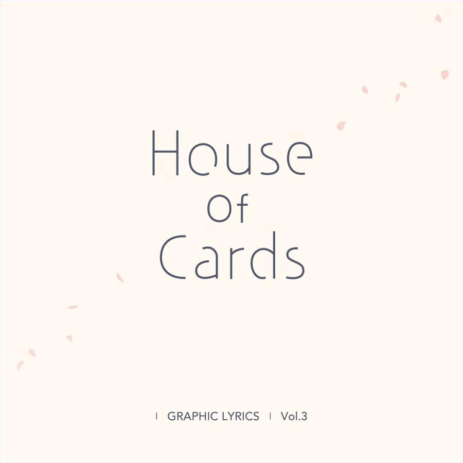 House Of Cards (BTS GRAPHIC LYRICS Vol.3) d-tsutayabooks 02