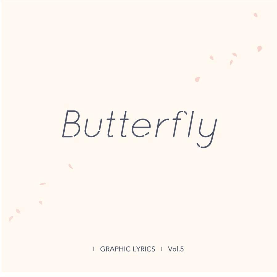 Butterfly (BTS GRAPHIC LYRICS Vol.5)|d-tsutayabooks|02