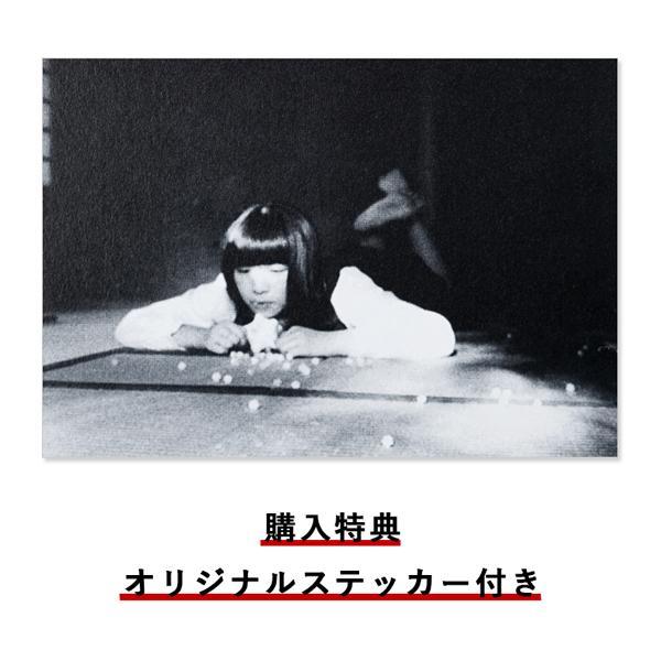 [購入特典付] 青葉市子写真集『花市匁』|d-tsutayabooks|08