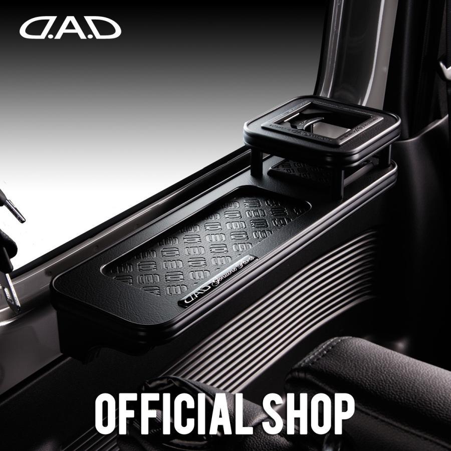 DAD ギャルソン D.A.D セカンド サイド テーブル マットブラック 助手席側 for JB64ジムニー/JB74シエラ専用 GARSON dad