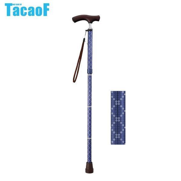 超安い EON16 折りたたみ式伸縮ステッキ(首細)BOLD テイコブ(TacaoF) チェッククラシックネイビー 幸和製作所-介護用品