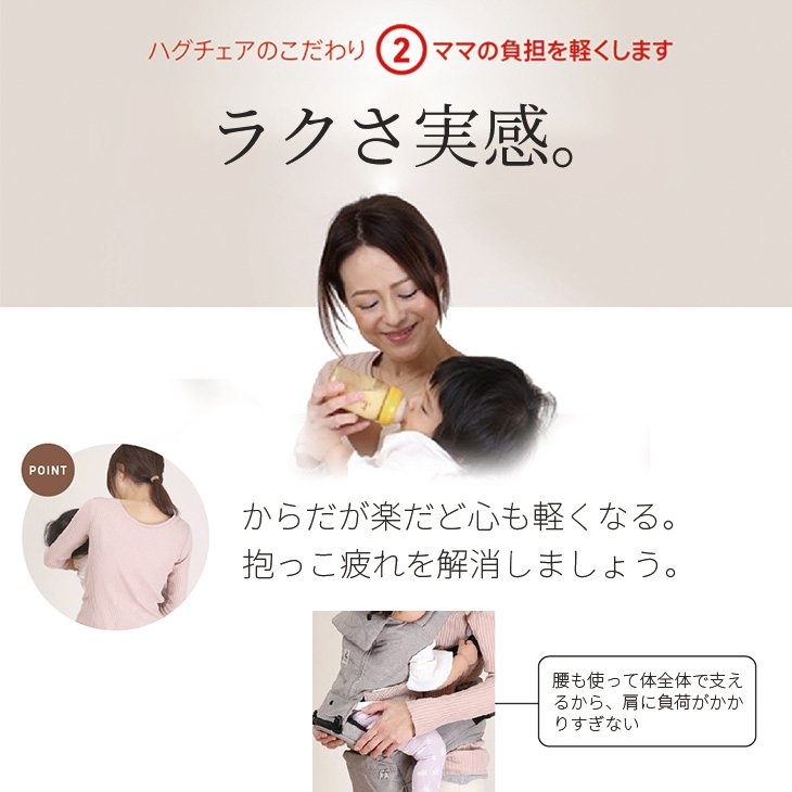 抱っこ紐 ヒップシートキャリア 抱っこひも ヒップシート 夏 メッシュ コンパクト 収納 たためる おんぶ おんぶ紐 取り付け ポーチ 日本企画 フード dadcco 11