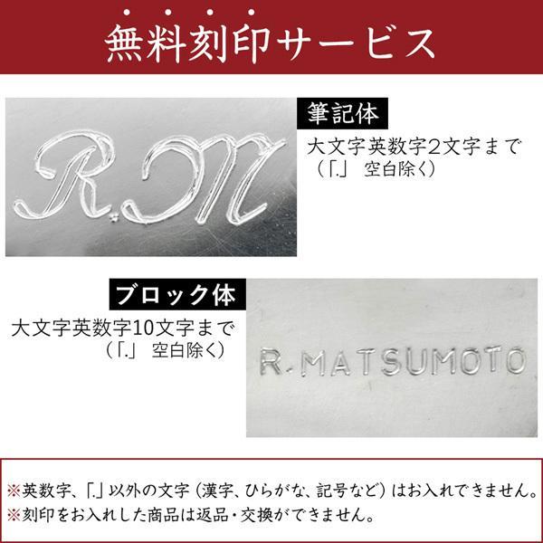ゴルフマーカー 名入れ シルバー925 ギフト プレゼント 父の日 還暦 退職 誕生日 お祝い ゴルファー マーカー コンペ ボールマーカー マグネット MS-053|dagdart|11
