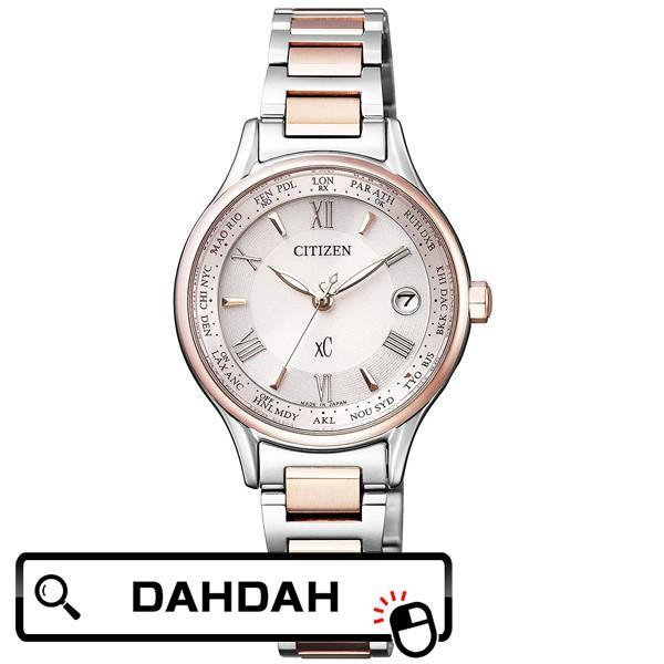 xC クロスシー 北川景子 クロッシー EC1165-51W CITIZEN シチズン レディース 腕時計 国内正規品 送料無料