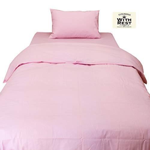 昭和西川 掛けふとんカバー ピンク 掛け190×210DL 肌触りなめらか綿100% 日本製掛布団カバー Amazonオリジナル企画