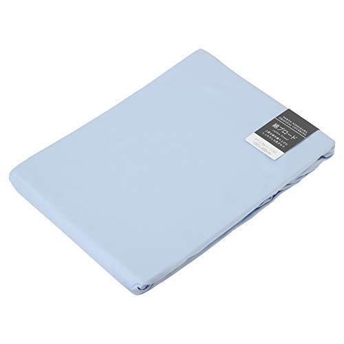東京西川 ボックスシーツ ブルー キング 日本製 綿100% 厚さ35cmまでに対応 吸水性 ボーテ PTG0109905B