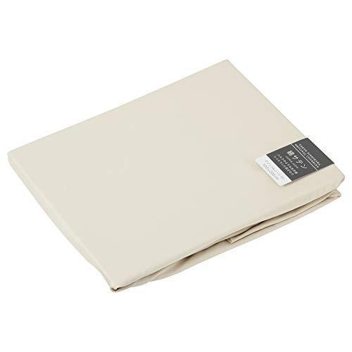 東京西川 ボックスシーツ ベージュ キング 抗菌 日本製 綿100% 厚さ35cmまでに対応 ボーテ PTN0109058BE