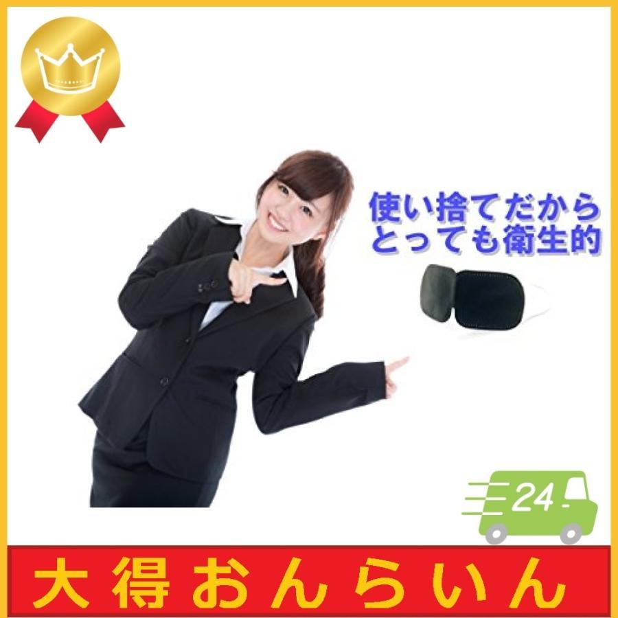 不織布 使い捨て アイマスク 個包装 ブラック 100枚セット|dai10ku|02