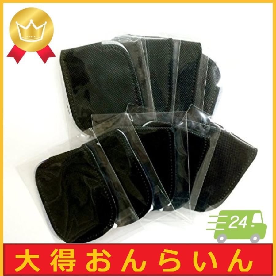 不織布 使い捨て アイマスク 目隠し 10枚セット 個包装 ブラック|dai10ku|02