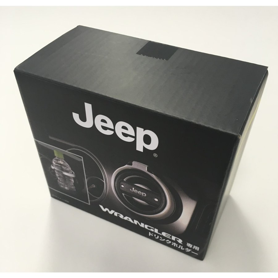 Jeepラングラー用純正ドリンクホルダー JLラングラー 2ドア4ドア共通|dai|02