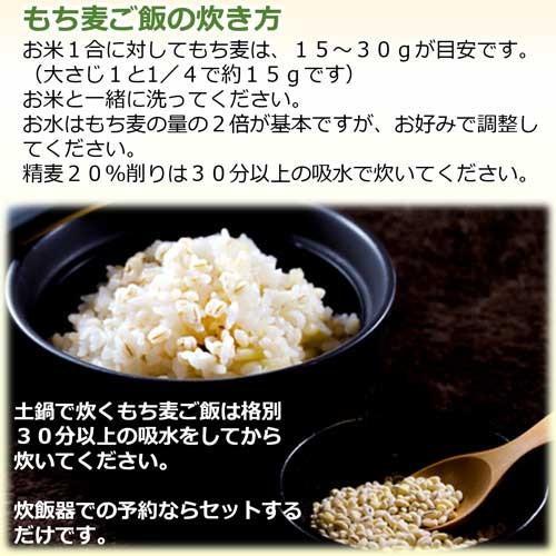 国産 無農薬 もち麦 キラリモチ お得な900g 農薬・化学肥料不使用  美味しい希少もち麦で食物繊維を実感 daichi-megumi 11