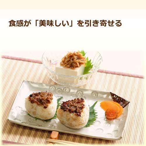 国産 無農薬 もち麦 キラリモチ お得な900g 農薬・化学肥料不使用  美味しい希少もち麦で食物繊維を実感 daichi-megumi 12