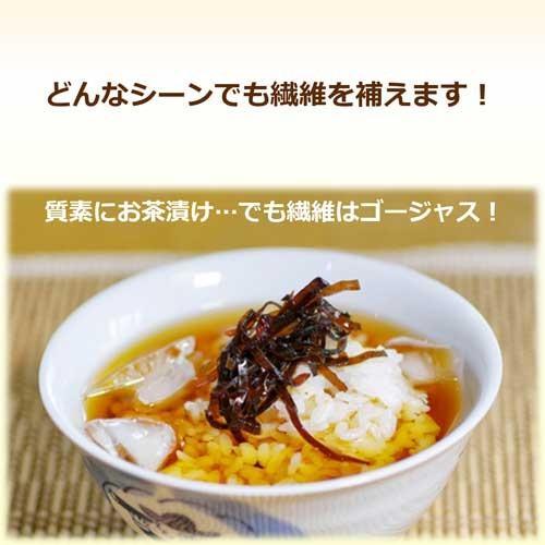 国産 無農薬 もち麦 キラリモチ お得な900g 農薬・化学肥料不使用  美味しい希少もち麦で食物繊維を実感 daichi-megumi 13