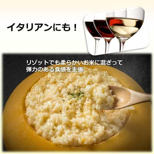 国産 無農薬 もち麦 キラリモチ お得な900g 農薬・化学肥料不使用  美味しい希少もち麦で食物繊維を実感 daichi-megumi 14