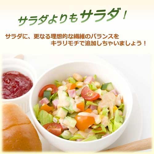 国産 無農薬 もち麦 キラリモチ お得な900g 農薬・化学肥料不使用  美味しい希少もち麦で食物繊維を実感 daichi-megumi 15