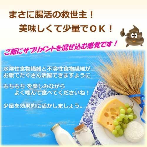 国産 無農薬 もち麦 キラリモチ お得な900g 農薬・化学肥料不使用  美味しい希少もち麦で食物繊維を実感 daichi-megumi 19