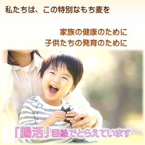 国産 無農薬 もち麦 キラリモチ お得な900g 農薬・化学肥料不使用  美味しい希少もち麦で食物繊維を実感 daichi-megumi 07
