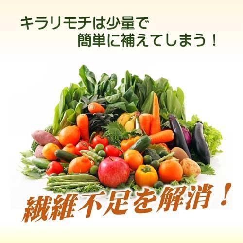 国産 無農薬 もち麦 キラリモチ お得な900g 農薬・化学肥料不使用  美味しい希少もち麦で食物繊維を実感 daichi-megumi 10