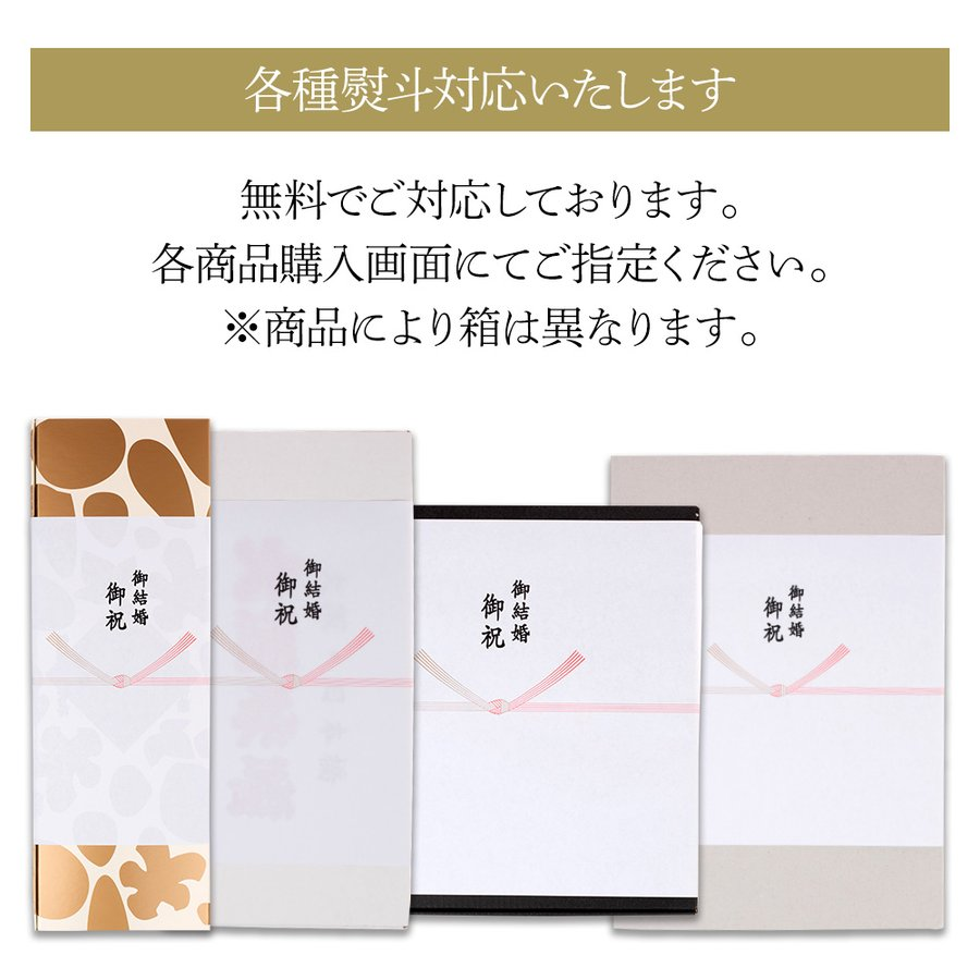 白冨士(甘口) 500g|daigenmiso|05