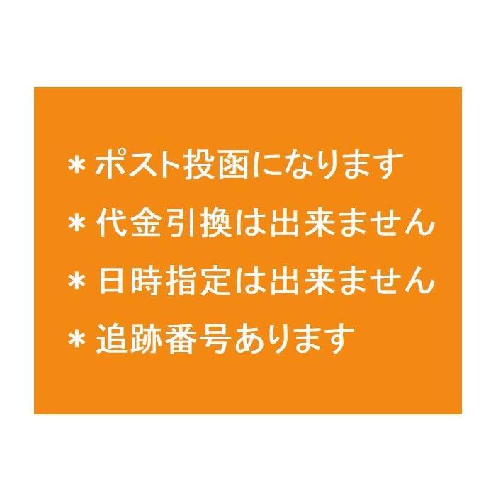 生くるみ&素焼きアーモンド&ローストマカダミアナッツ 3種類ミックスナッツ 1kg 無塩 無添加 無油 ネコポス便  daigo0118 05