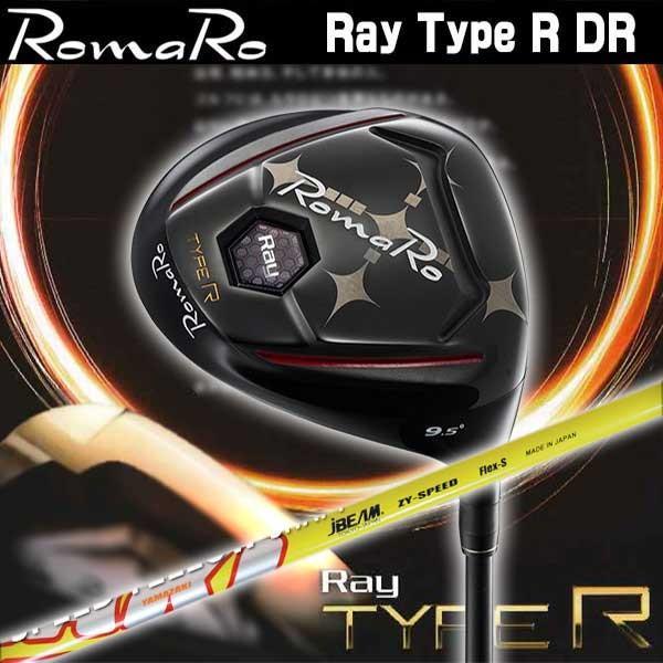 品質が 特注カスタムクラブ ロマロ Romaro Ray Ray Type R DR タイプR JBEAM ドライバー (黄)シャフト 2017年モデル JBEAM ZY-SPEED YELLOW (黄)シャフト, 東洋佐々木ガラス グラスモール:8e27236b --- airmodconsu.dominiotemporario.com