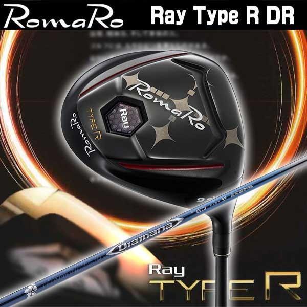 品質一番の 特注カスタムクラブ Ray ロマロ Romaro Ray Type Type R DR タイプR ドライバー R 2017年モデル 三菱レイヨン ディアマナBFシャフト, Negozietto:937e497b --- airmodconsu.dominiotemporario.com