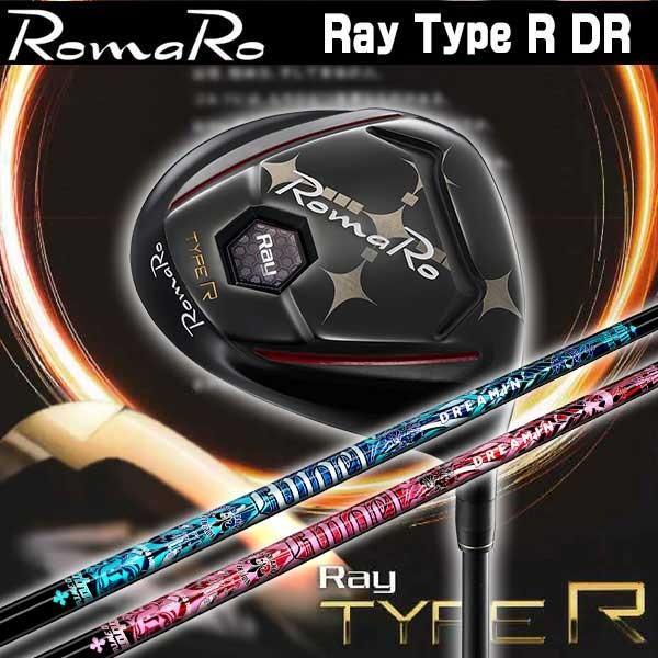 【本物新品保証】 (特注カスタムクラブ) DR ロマロ Romaro Ray Type R Romaro DR タイプR タイプR ドライバー 2017年モデル クライムオブエンジェル ドリーミンシャフト, AQROS ダイビング&スノーケリング:0c33c97f --- airmodconsu.dominiotemporario.com