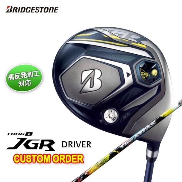 (特注カスタムクラブ) ブリヂストンゴルフ TOUR B JGRドライバー USTマミヤ THE アッタスシャフト (高反発加工対応)