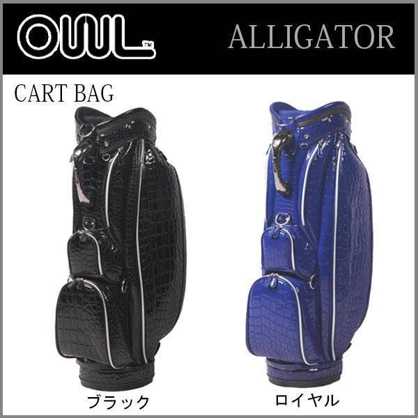 オウル カートバッグ アリゲーター コレクション 9型 OUUL ARIGATOR COLLECTION CART BAG AL6MCT