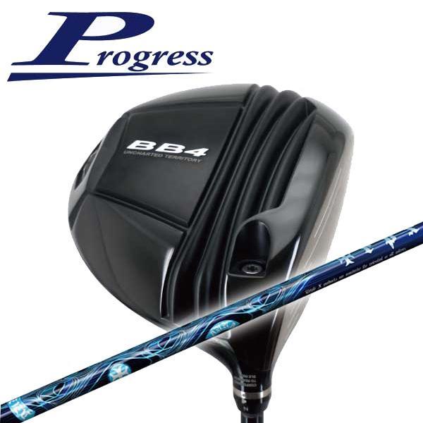 特注カスタムクラブ Progress プログレス BB4 ドライバー TRPX(ティーアールピーエックス) Aura(アウラ) シャフト