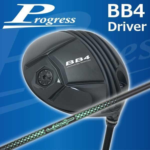 超人気の 特注カスタムクラブ Progress プログレス BB4 ドライバー シンカグラファイト LOOPプロトタイプGKシャフト, ミノブチョウ 48deea00