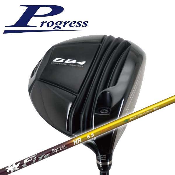 特注カスタムクラブ Progress プログレス BB4 ドライバー コンポジットテクノ ファイアーエクスプレスHRシャフト