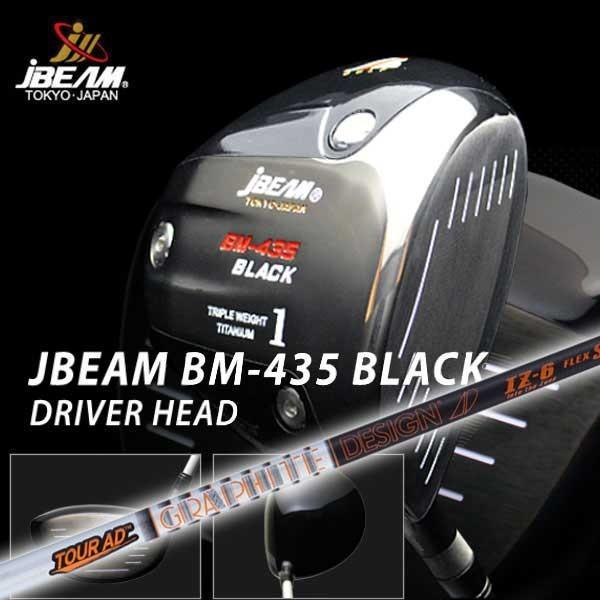 特注カスタムクラブ J-BEAM BM-435ブラック ドライバー グラファイトデザイン Tour-AD IZシャフト