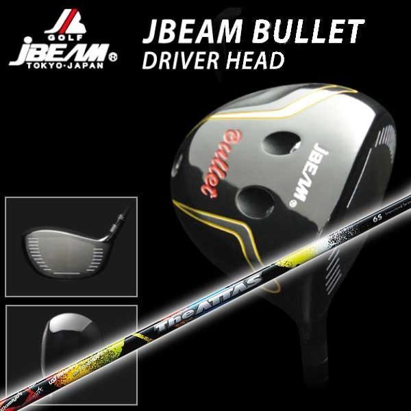 (特注カスタムクラブ) JBEAM BULLET バレット ドライバー USTマミヤ The ATTAS ジアッタス(10代目) シャフト