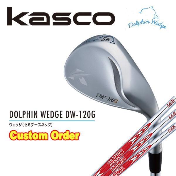 (特注カスタムクラブ) キャスコ(Kasco) ドルフィンウェッジ DW-120G N.S.Pro モーダス3 ウェッジ専用シャフト (DW-120G)|daiichigolf