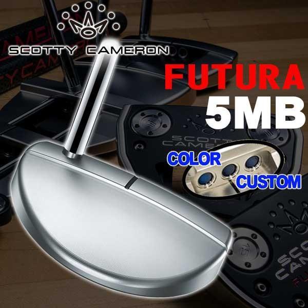 スコッティキャメロン フューチュラ5MB パター FUTURA 5MB 日本正規品
