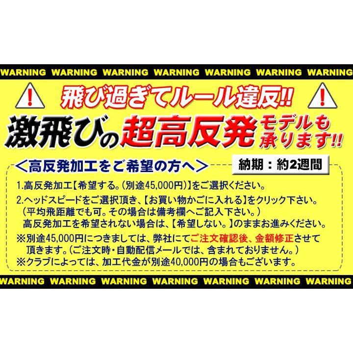 (高反発加工セット)ピン G425ドライバー ALTA J CB 純正カーボンシャフト PING 日本正規品|daiichigolf|07
