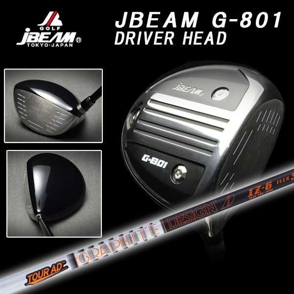 (特注カスタムクラブ) JBEAM Jビーム G-801 ドライバー グラファイトデザイン Tour-AD IZシャフト