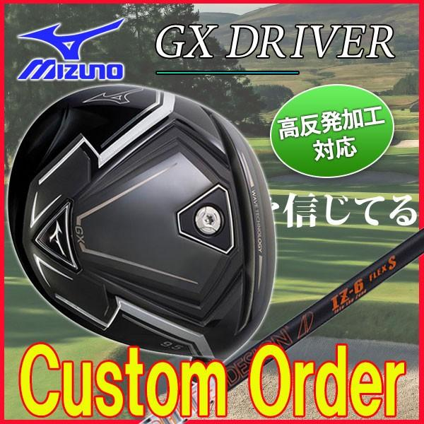 (特注カスタムクラブ) ミズノ GX ドライバー グラファイトデザイン Tour-AD IZシャフト 日本正規品