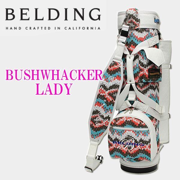ベルディング キャディバッグ ブッシュワーカー レディー8.5型 BELDING BUSHWHACKER LADY HBCB-850067