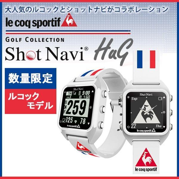 数量限定 ショットナビ ハグ ルコックモデル GPSゴルフナビ 腕時計型 Shot Navi Hug